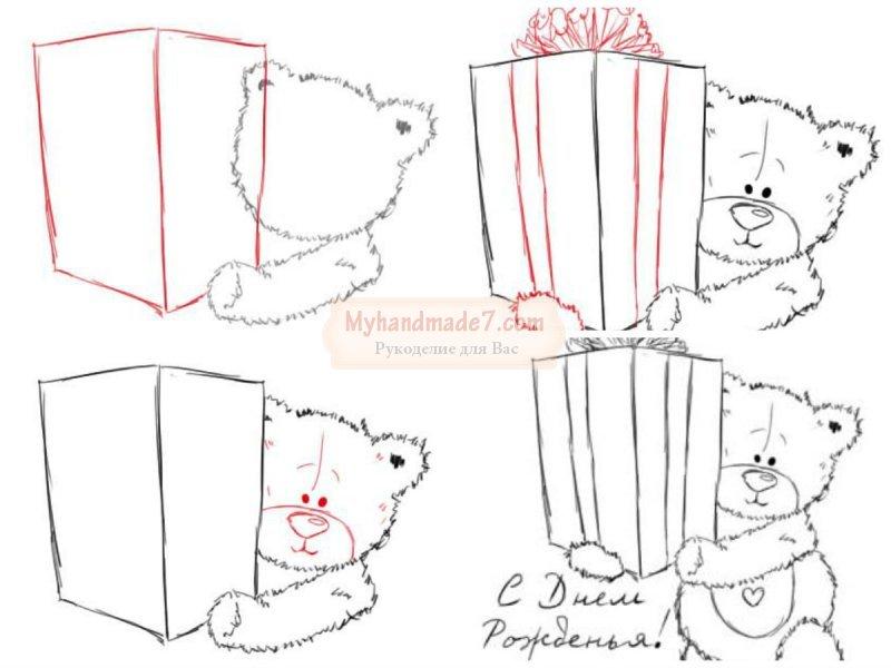 Папе открытку рождение день как на нарисовать