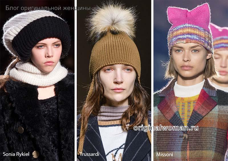 Вязаные шапки–ушанки – это могут быть яркие этнические перуанские шапки или  шапки с норвежским узором. c7944b7dc4727