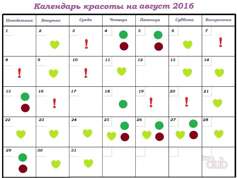 Calendario Lunare Di Bellezza.Calendario Lunare Delle Procedure Cosmetiche Dell Anno Come